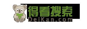 deikan.com