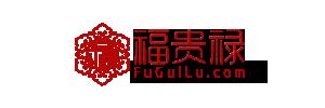 fuguilu.com