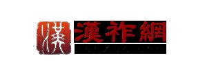 hanzuo.com