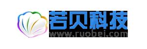 ruobei.com