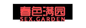 sex.garden