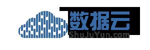 shujuyun.com