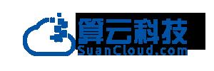 suancloud.com