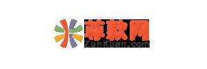 zunkuan.com